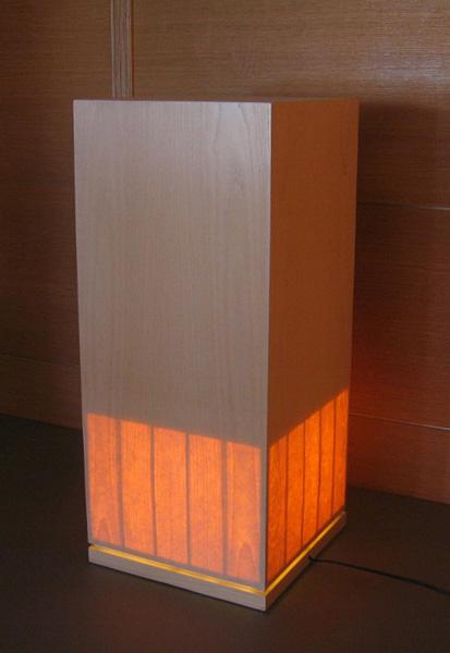veneered floor lamp